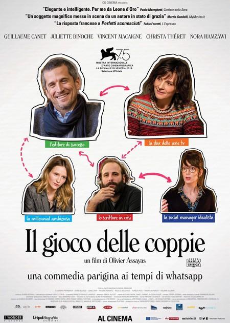 IL GIOCO DELLE COPPIE (NON-FICTION)