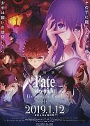 FATE STAY NIGHT HEAVENS FEEL 2