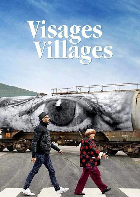 VISAGE VILLAGE