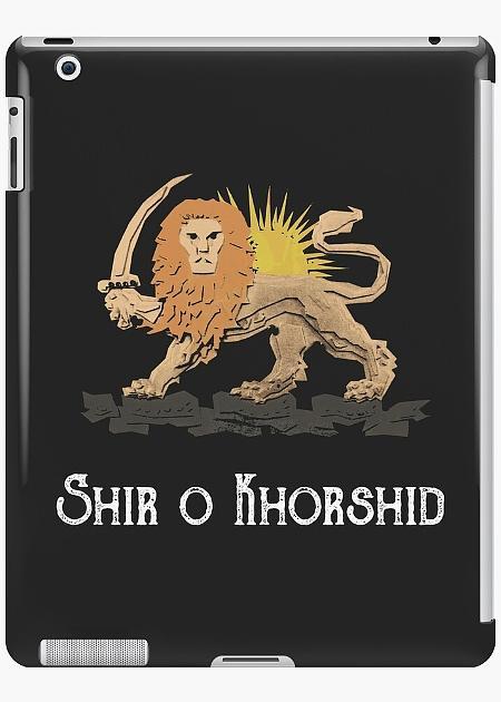 KHORSHID - SUN