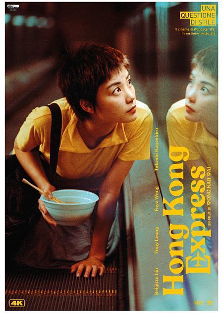 HONG KONG EXPRESS - VO SOTT